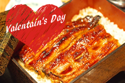 Valentain's Day